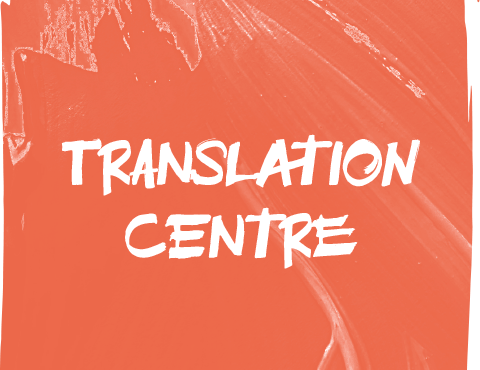 translation-centre