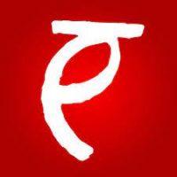 effigi_logo_squared